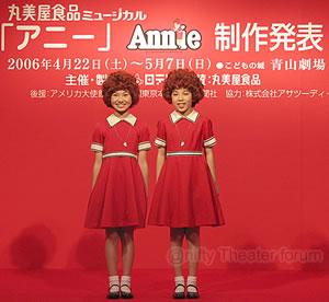 1986年の日本