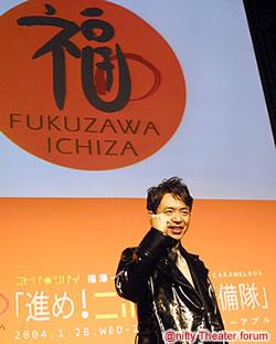 福澤朗の画像 p1_7