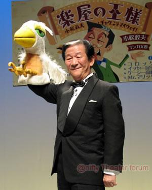 小松政夫の画像 p1_9